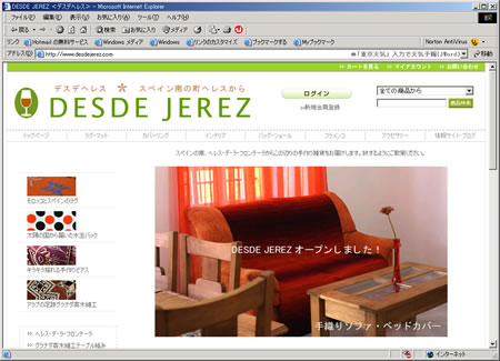 20111129_desdejerez.jpg