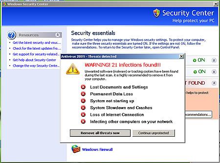 antivirus2009_20090125.jpg