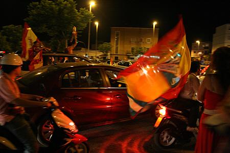 futbolmundial_20100711_4.jpg